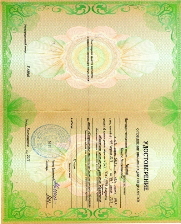 C:\Documents and Settings\zZz\Мои документы\Мои рисунки\img400.jpg