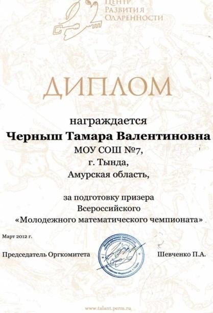 C:\Documents and Settings\zZz\Мои документы\Мои рисунки\img237.jpg