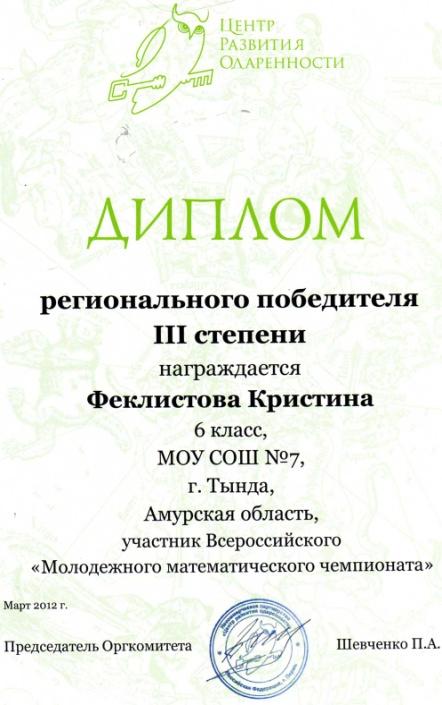 C:\Documents and Settings\zZz\Мои документы\Мои рисунки\img238.jpg