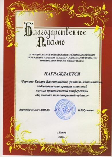 C:\Documents and Settings\zZz\Мои документы\Мои рисунки\img247.jpg