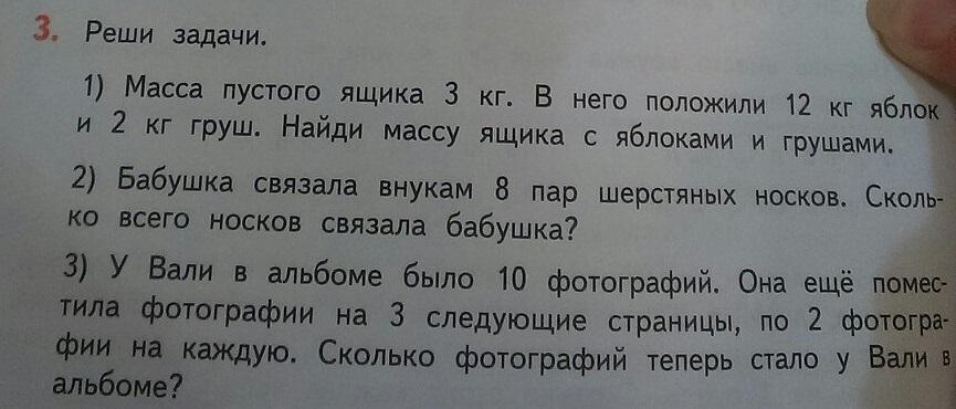 hello_html_m3a53a621.jpg