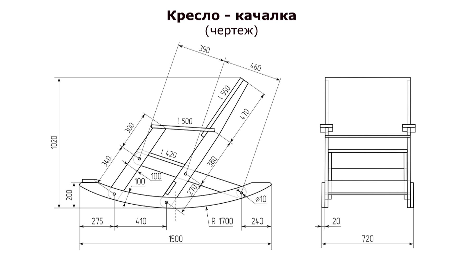 C:\Users\Дедуля\Desktop\кресло1.jpg