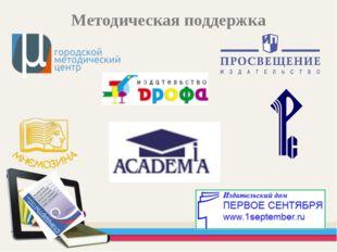 Статья 28, 35, 47 Право и ответственность образовательной организации за опре