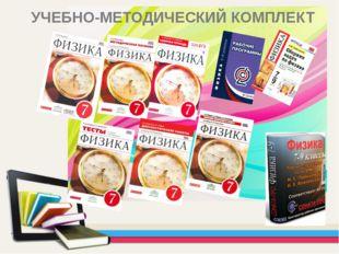 Норма обеспеченности образовательной деятельности учебными изданиями определя