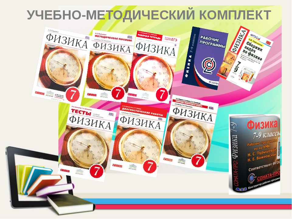Норма обеспеченности образовательной деятельности учебными изданиями определя...
