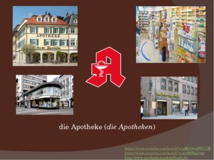 die Apotheke (die Apotheken) https://www.youtube.com/watch?v=uMhGwsNBCJM htt