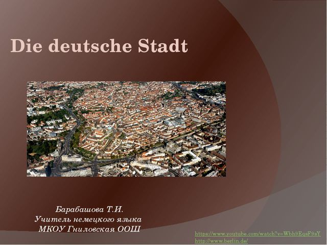 Die deutsche Stadt https://www.youtube.com/watch?v=Wbh9EqsF9sY http://www.ber...