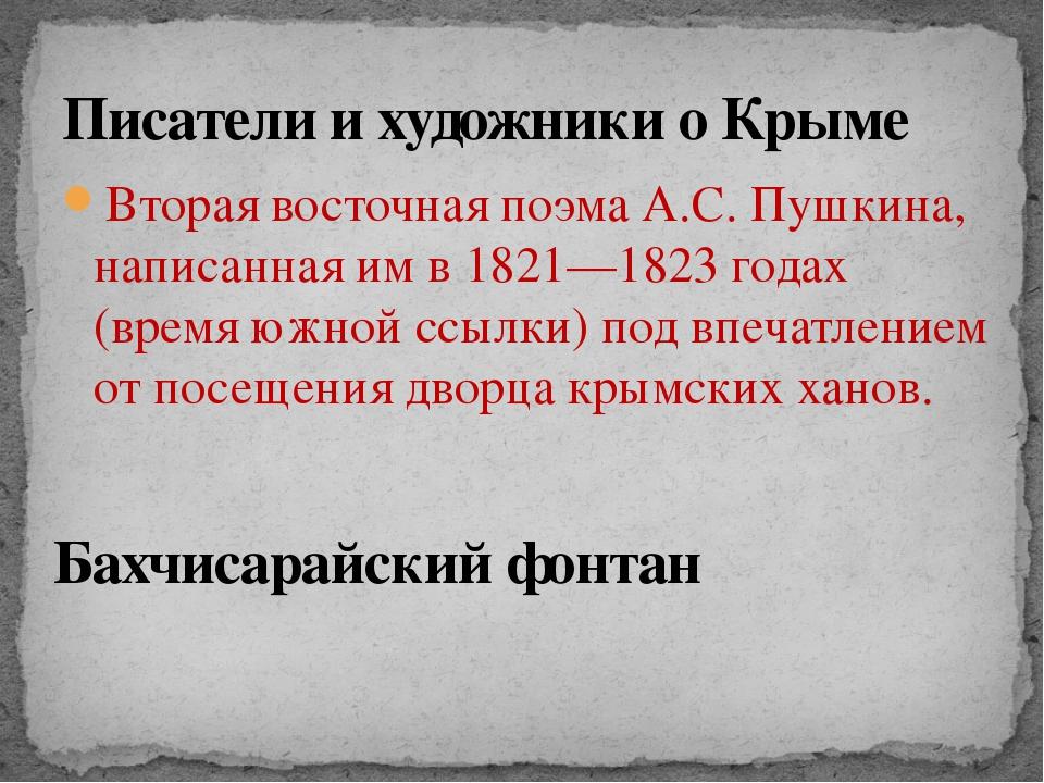 Интересные места полуострова Крым Херсонес