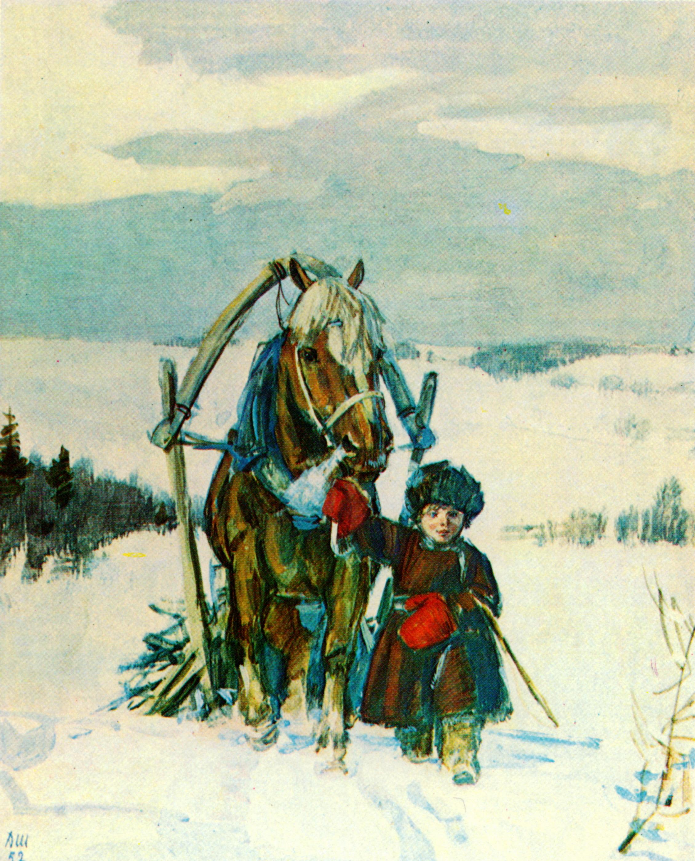 Некрасов крестьянские дети с иллюстрациями