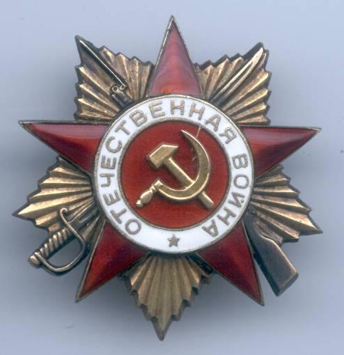 http://edu.znate.ru/tw_files2/urls_20/65/d-64108/64108_html_m368c217e.jpg