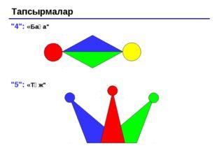 Паскаль тілінде программалау Тақырып 8. Функциялардың графигі