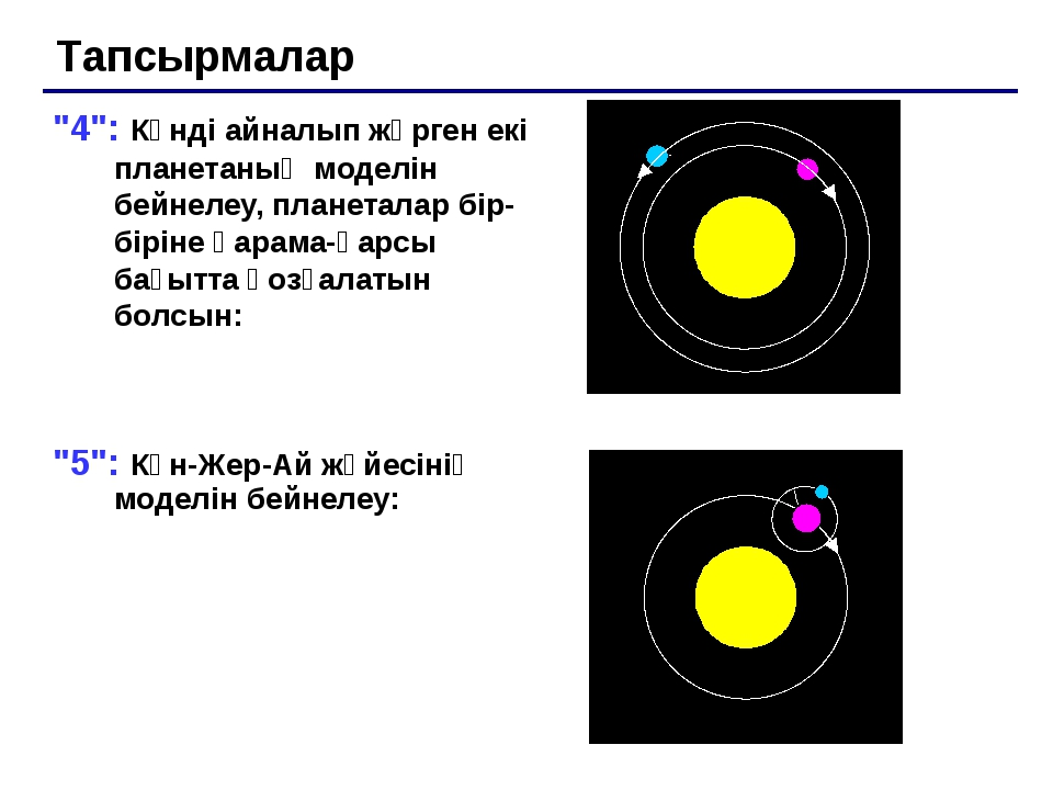 Паскальдегі кездейсоқ сандардың генераторы [0,N] интервалындағы бүтін сандар...