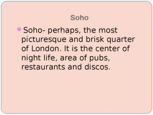 Soho Soho- perhaps, the most picturesque and brisk quarter of London. It is t