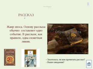 Список использованных источников: Золотарева И.В., Крысова Т.А. «Поурочные ра