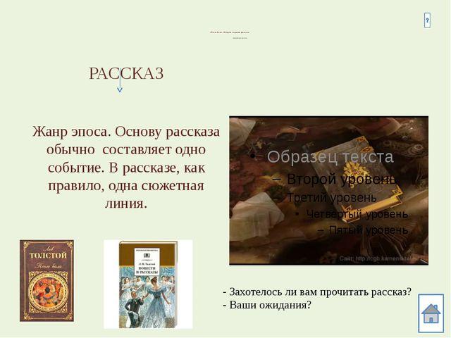 Список использованных источников: Золотарева И.В., Крысова Т.А. «Поурочные ра...
