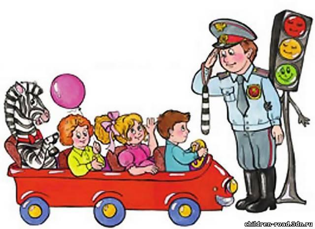 http://children-road.3dn.ru/_pu/0/06955342.jpg