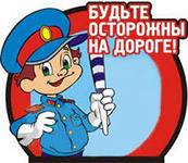 http://im4-tub-ru.yandex.net/i?id=167739559-67-72&n=21