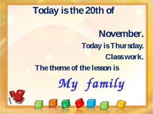 Today is the 20th of November. Today is Thursday. Class work. The theme of t