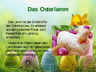 Das Osterlamm Das Lamm ist das Sinnbild für den Opfertod Jesu. Es entstand au