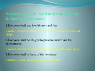 You are going to read and translate the following sentences: 1.Everyone shall