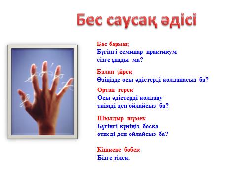 C:\Users\User\Desktop\image23.png