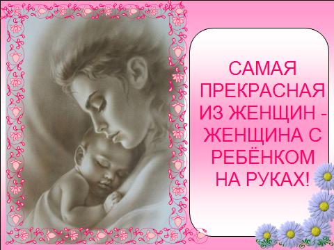 hello_html_6d67400e.png