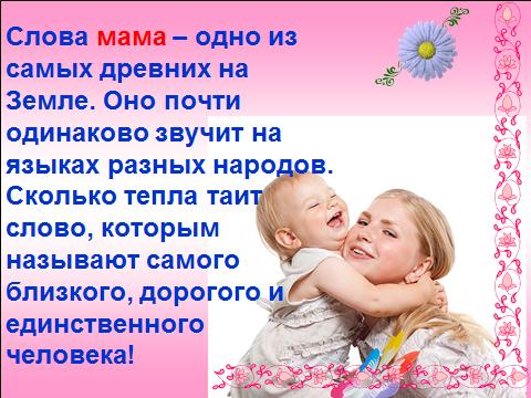 hello_html_m547b2521.png