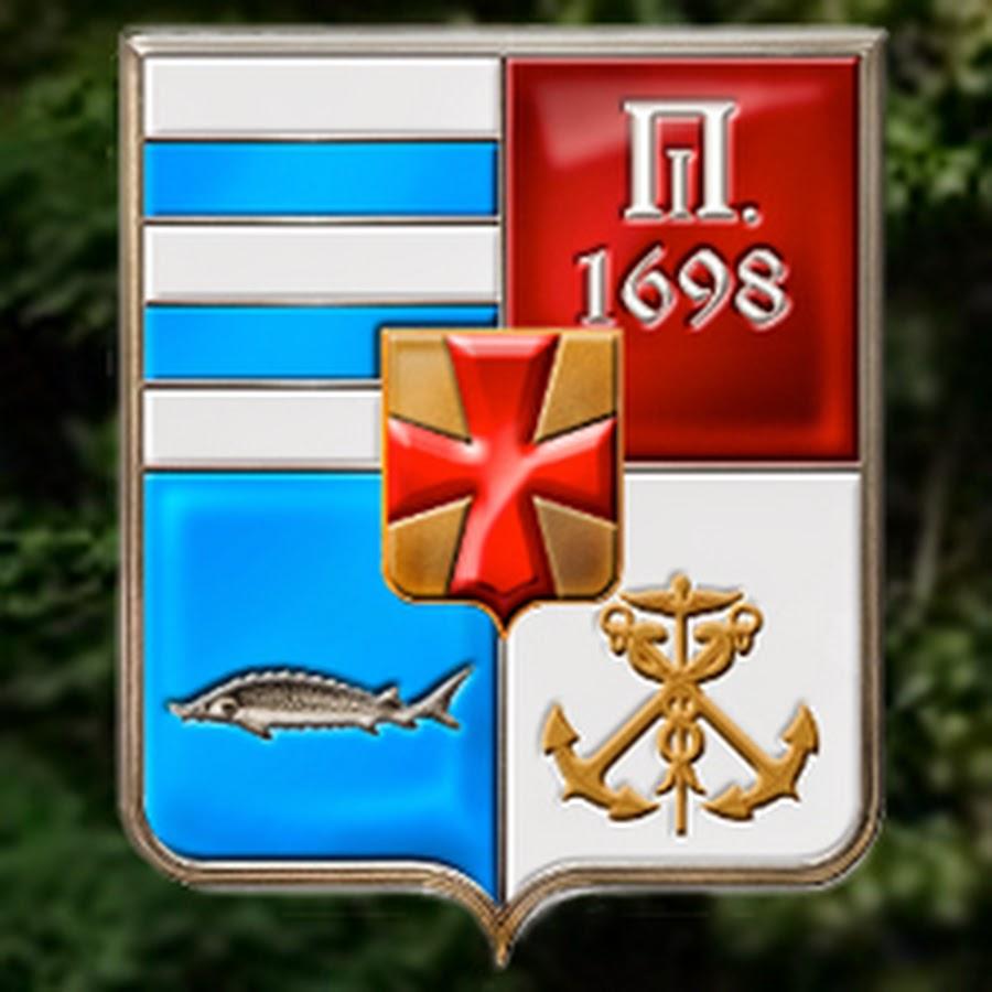 C:\Users\владелец\Desktop\НОЯБРЬ-ДЕКАБРЬ\города воинской славы\герб таганрог.jpg