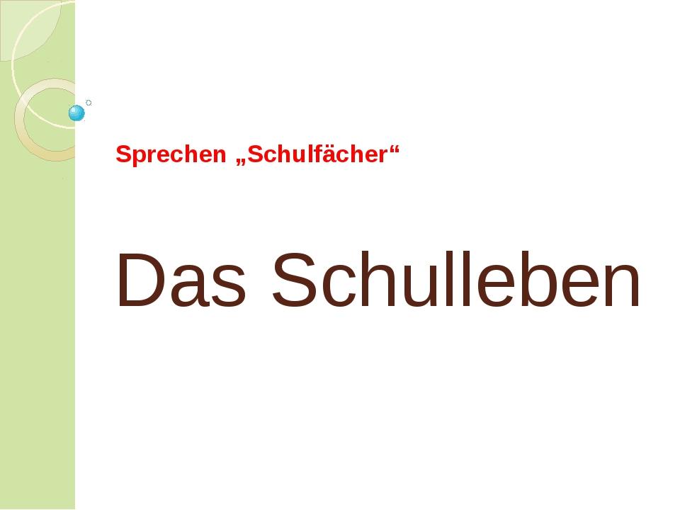 """Das Schulleben Sprechen """"Schulfächer"""""""