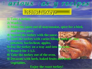 «Roast turkey» Take a turkey. Wash it. Make the sause out of mayonnaise, spic