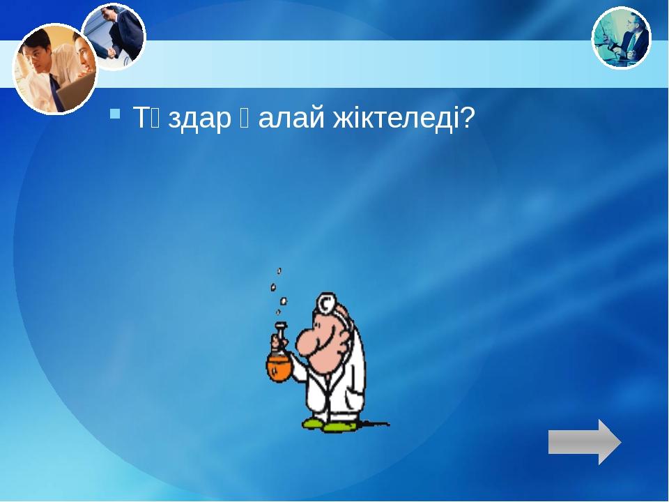 1 топ – BaSO4 2 топ- Na3PO4 3 топ - Al(OH)3