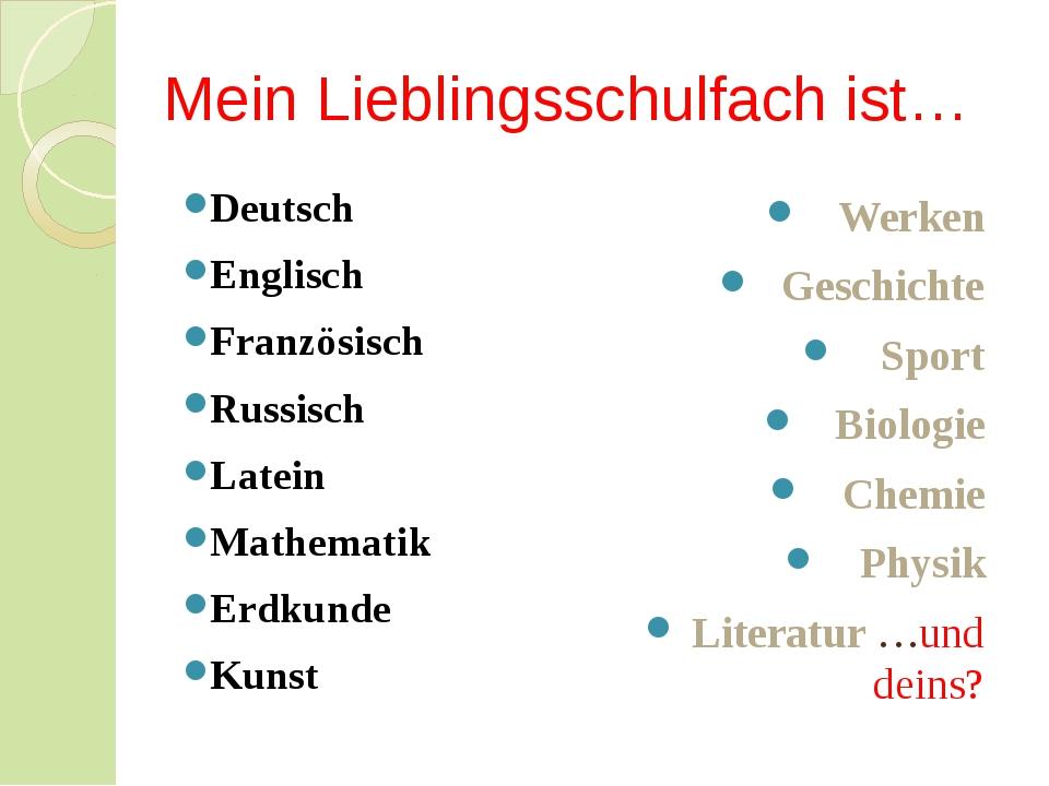 Mein Lieblingsschulfach ist… Deutsch Englisch Französisch Russisch Latein Mat...