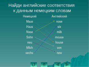 «Триединство языков» в Казахстане Одним из важнейших аспектов происходящей