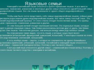 В своих выступлениях и обращениях Президент страныНурсултан Абишевич Назарб