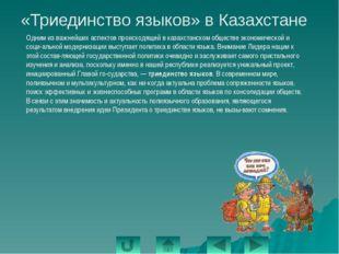 армянский греческий албанский Индоевропейская семья языков включает в себя г