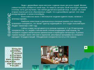 Над презентацией работали: Тужик Дмитрий 10 класс КГУ «Камышинская СШ» Руково