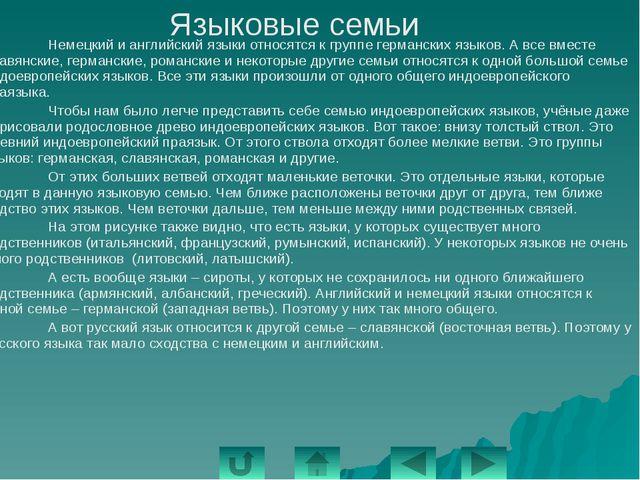 В своих выступлениях и обращениях Президент страныНурсултан Абишевич Назарб...
