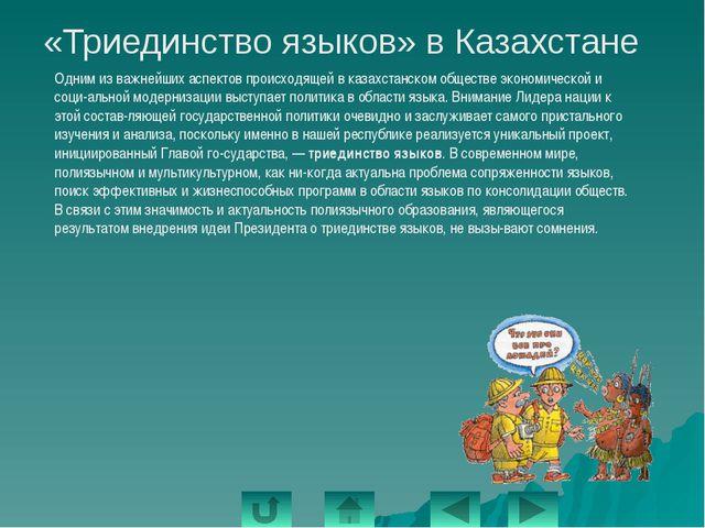 армянский греческий албанский Индоевропейская семья языков включает в себя г...