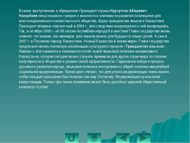 Семья славянских языков Славянские языки Западно- славянские Южно- славянские...