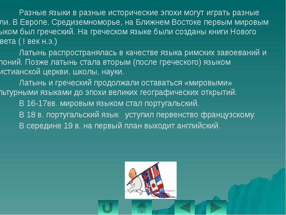 Правильные ответы: В В С В С Ваша оценка: 4-5 правильных ответов – «5» 2-3 пр...