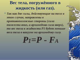 Оказывается… Чилим- водяной орех, происходящий из южных районов Евразии и Афр