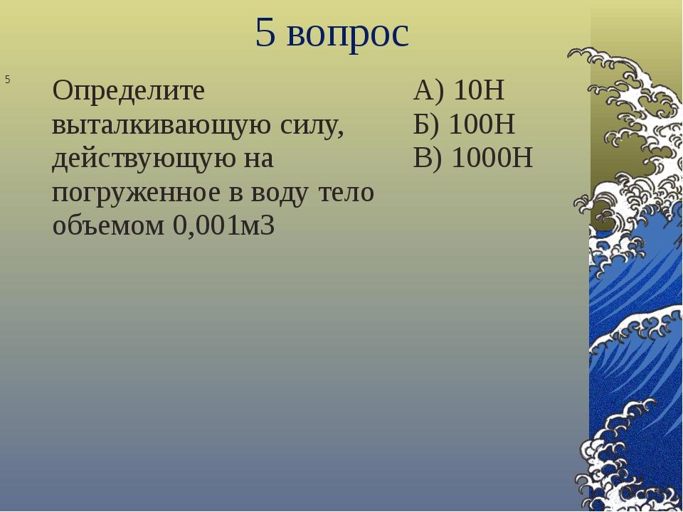 «Э В Р И К А !» Архимед – выдающийся ученый Древний Греции, родился в 3-ем ве...
