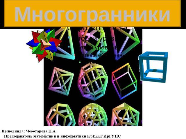 Доказательство теоремы Боковые грани прямой призмы – прямоугольники у которых...