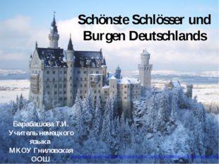Schönste Schlösser und Burgen Deutschlands http://www.skyscanner.de/nachricht
