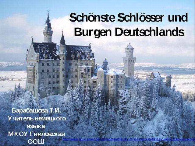 Schönste Schlösser und Burgen Deutschlands http://www.skyscanner.de/nachricht...