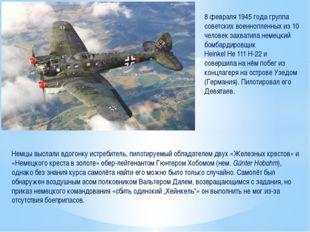 8 февраля 1945 года группа советских военнопленных из 10 человек захватила не
