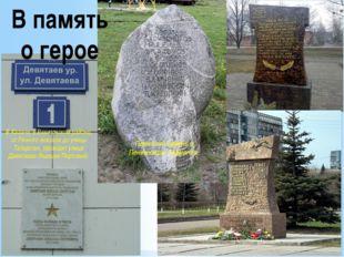 В Казани, в Вахитовском районе, от Речного вокзала до улицы Татарстан, проход