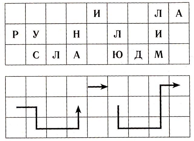 http://razdeti.ru/images/86(1).jpg