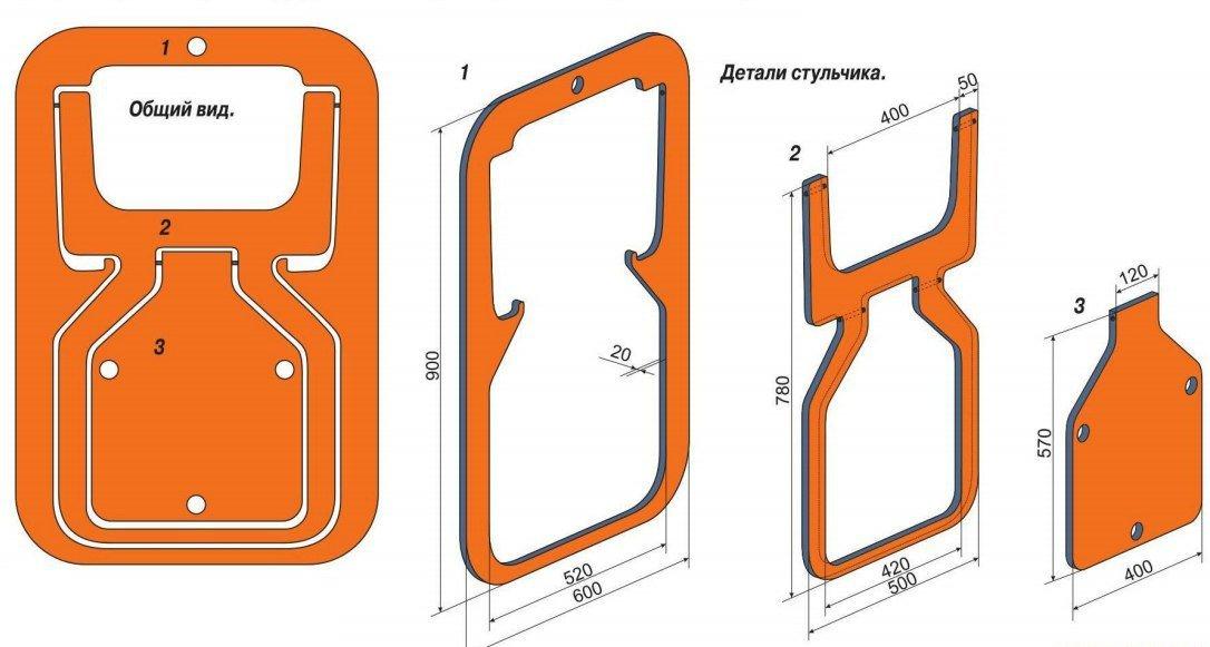 C:\Users\Дедуля\Desktop\Складной стульчик (чертеж деталей и сб. чертеж).jpg