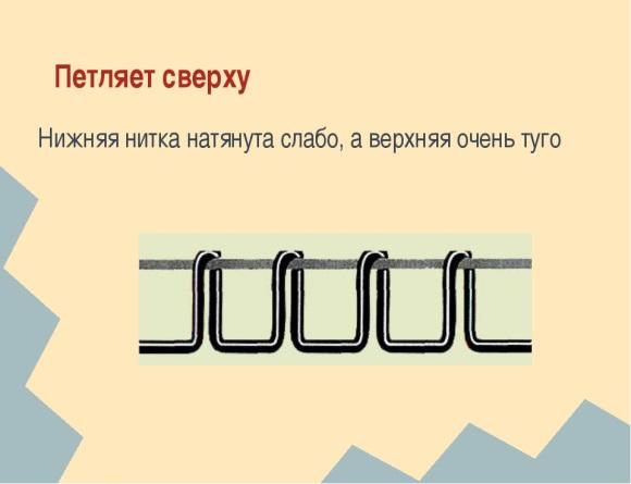 hello_html_m12538386.jpg